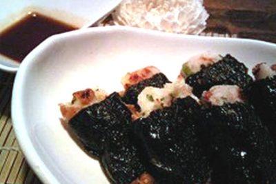 里芋納豆の磯辺焼き