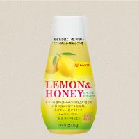 レモン&はちみつ  245g