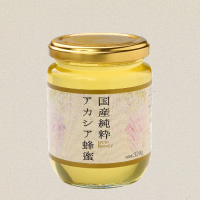 国産アカシア蜂蜜 320g【単品販売】