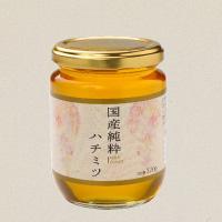 国産純粋ハチミツ 320g【単品販売】